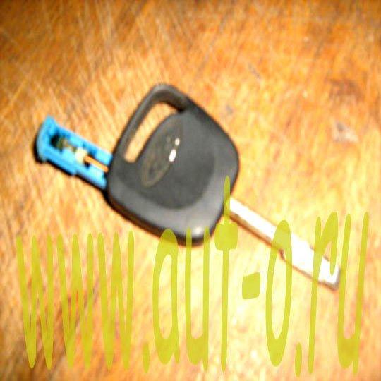 Чипованный ключ Ford/Форд